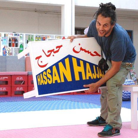 Hassan-hajjaj-bio-image